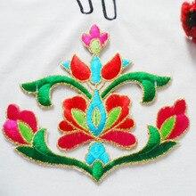 Цветок аппликация вышитые Нашивки для Костюмы одежда Вышивание Ткань bordados патч для женское платье Этническая Стиль 5 шт.