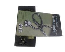 CE Professional Kindcare Stainless Littmann Shape Dual Head Cardiology Estetoscopio Cute Medical Stethoscope relanx