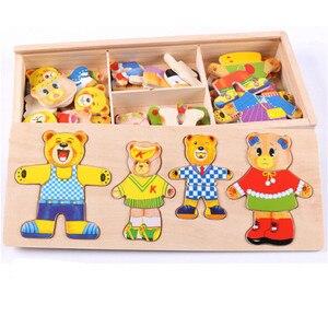 Image 1 - 木製パズルセット赤ちゃん知育玩具パズル子供の木製のおもちゃのクマ着替え