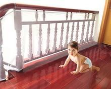 Детская Защитная сетка Балконная и лестница безопасная для детей
