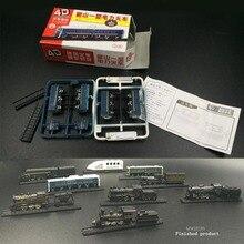 9PCS / LOT Nostalgic 70s Train Series Избегайте создания клея из пластиковой игрушки Mini Train Static Model Assembly Модель 1: 200 Jsuny