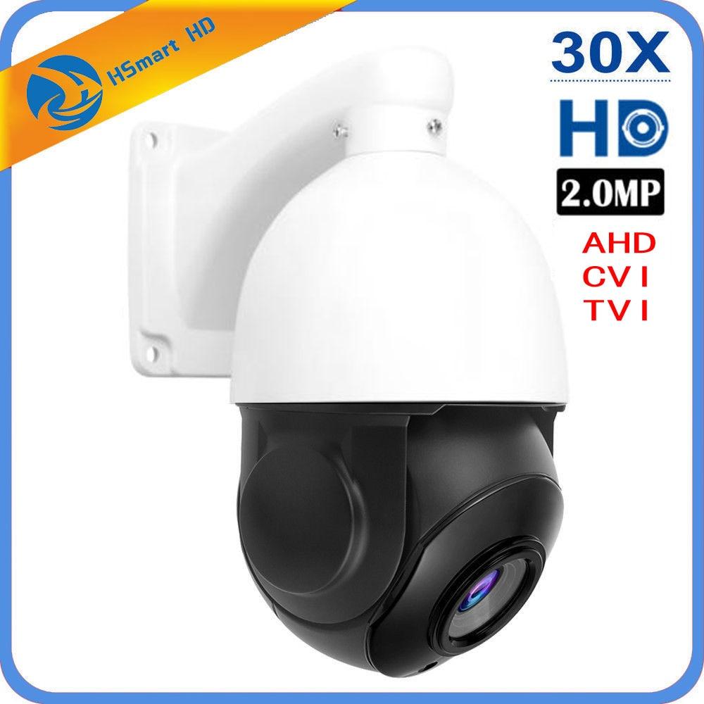 4.5'' 30X ZOOM AHD TVI CVI 1080P 2.0MP PTZ Speed Dome IR Camera Night Compatible With HKVISION Da-hua CVI XMEYE AHD DVR System