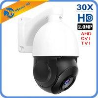 4,5 ''30x зум AHD TVI CVI P 1080 P 2.0MP PTZ скорость купол ИК камера ночь Совместимость с HIKVISION Dahua CVI DVR системы
