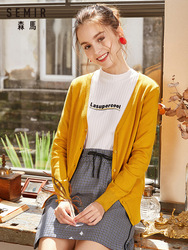 SEMIR Knitted Cardigan sweater Women 2019 Spring Simple Solid Straight Bottom Clothing Sweater Fashion Cardigan for Female 3