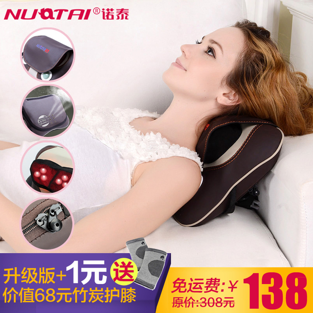 Multifunctional cervical vertebra massage device neck massage cushion home shoulder heated massage pillow