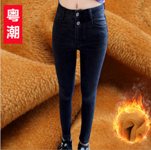 wangcangli Winter plus thick velvet jeans female fashion jeans for women Slim pants female jeans lady jeans female plus size
