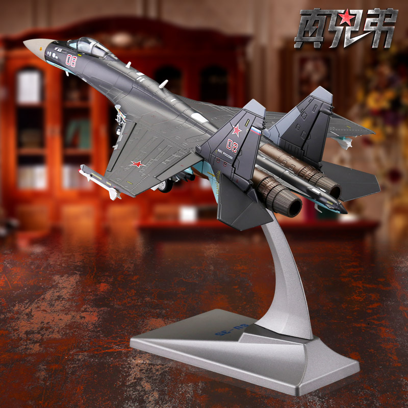 1:72 SU35 Aircraft Model Alloy Fighter Simulation Military Model Ornaments rare gemini jets 1 72 cessna 172 n53417 sporty s flight school alloy aircraft model collection model