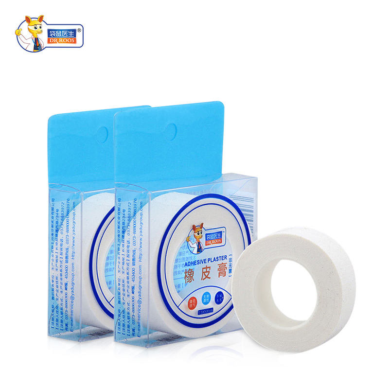 DR.ROOS 1.5cmx500cm 2 Rolls Medical Skin Damage Tape Breathable Adhesive Tape For Superficial Wound Skin Damage Home Care