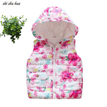 2019 Time-limited Hot Sale Baby Girl Clothes Coat Vest Autumn Winter Floral Hooded Add Cashmere Jacket Beibei Quality Clothing