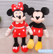 2016 New 1 Piece 40CM/50cm Mini Lovely Mickey Mouse And Minnie Mouse Stuffed Soft Plush Toys Christmas Gifts