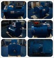 ст-7.5 кВт 50 гц 7.5 кВА переменного тока фаза кисть генератор