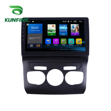 Octa Core 1024*600 Android 7.1 Car DVD GPS Navigation Player Deckless Car Stereo for Citroen C4L 2013 2014 2015 2016 Radio