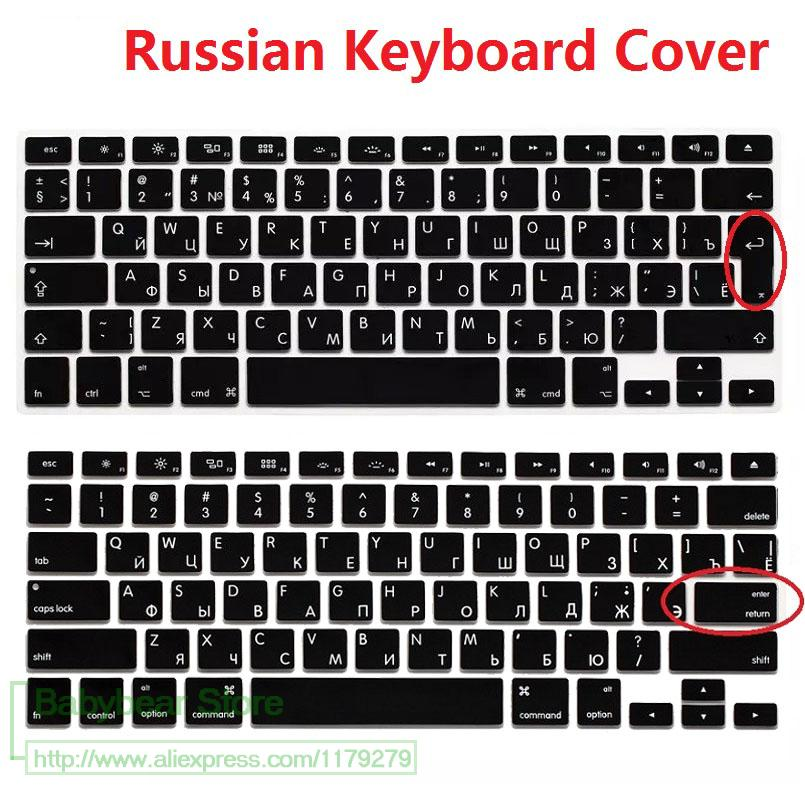 best sneakers b5410 e62cd US $1.35 |US EU Euro RU Russian Letter Keyboard Cover For Macbook Air Pro  Retina 13 15 Laptop Russia Protector skin For iMac 13.3 15.4-in Keyboard ...