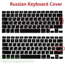 US EU Euro RU Russian Letter Keyboard Cover For Macbook Air Pro Retina 13 15 Laptop Russia Protector skin For iMac 13.3 15.4(China)