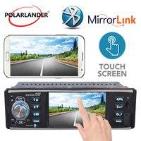4-дюймовый магнитофон HD USB / SD / FM / RDS 1 Din Автомобильный радиоприемник Сенсорный экран Зеркальное соединение Авторадио Blue