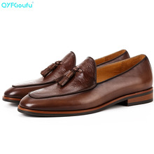 QYFCIOUFU Genuine Leather Men Casual Dress Shoes Formal Business Work Mens Italian Shoes Pointed Toe Tassel Men's Oxford Flats