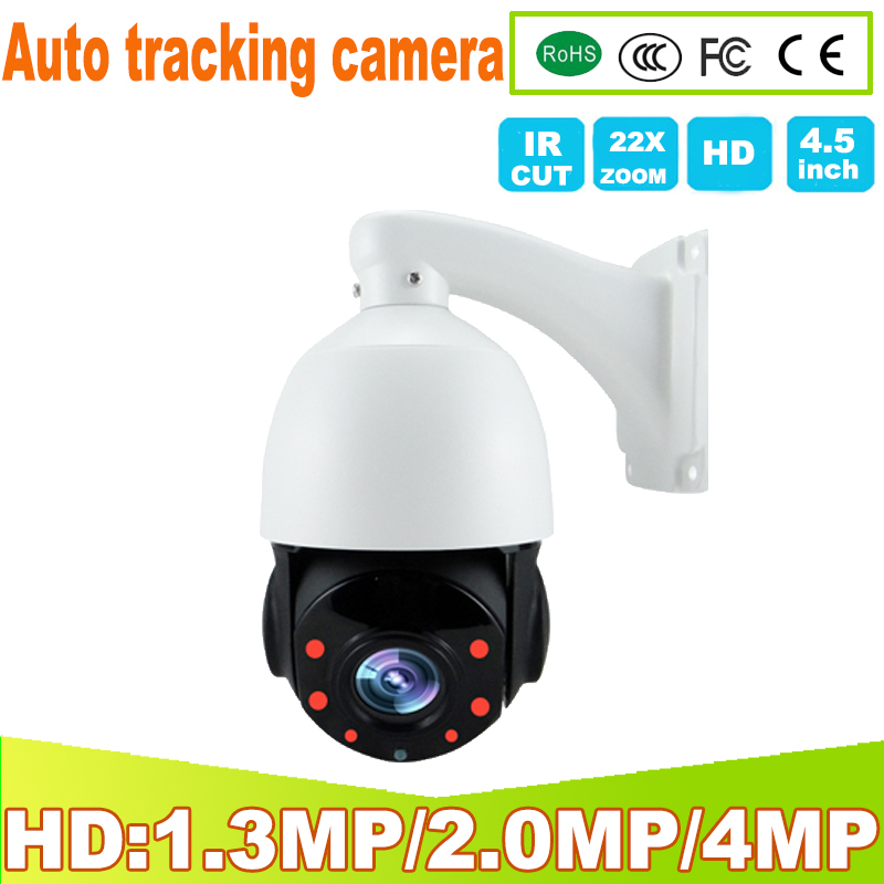 YUNSYE 1.3MP 2.0MP 4MP Auto tracking PTZ speed IP CAMERA 22X ZOOM IR security sd Card Support Audio input and output IR:80M auto tracking ptz full hd1080p ir ip camera with 8g sd card 20x zoom camera