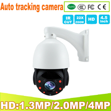 цена на YUNSYE 1.3MP 2.0MP 4MP Auto tracking PTZ speed IP CAMERA 22X ZOOM IR security sd Card Support Audio input and output  IR:80M
