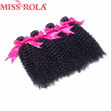 Miss Rola Hair Pre-colored Malaysia Curly Human Hair Bundles Non Remy Hair Weaves Natural Black Color 4PC Can Be Mixed Free Shi