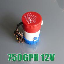 Hot Sale 12V 750GPH Bilge Pump 2m3 h small DC Submersible water pump