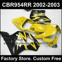 Низкая цена формы обтекателя комплект для HONDA CBR900RR fireblade чистый желтый обтекателя комплект CBR 954 RR 2002 2003 CBR954 02 03 черный кузов