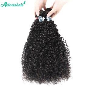Paquetes de pelo rizado brasileño de 3 piezas de pelo Asteria con cierre de pelo de bebé Natural negro 100% paquetes de cabello humano Remy envío gratis