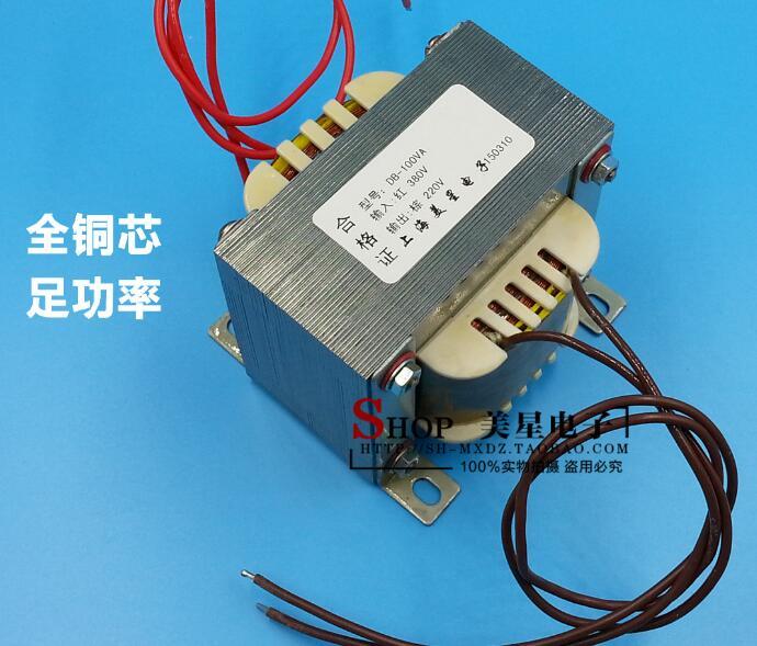 все цены на 220V 0.45A Transformer 100VA 380V input EI86 Transformer power supply transformer Safety isolation онлайн