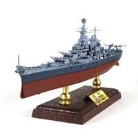 FOV 1/700 масштаб военная модель игрушки USS Missouri BB 63 Battleship литье под давлением металлический военный корабль игрушка для коллекции, подарок, укр
