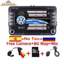 7 «écran tactile 2 Din VW DVD Système de navigation Pour Siège Polo Bora Golf Jetta Tiguan Leon Skoda 3G GPS Bluetooth Radio Carte Gratuite