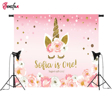 Vinyl Pink Theme Flower Newborn Backdrops Cartoon Unicorn Photography Background Studio Photo Props 5x3ft