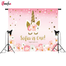Vinyl Pink Theme Flower Newborn Backdrops Cartoon Unicorn Photography Background Studio Photo Props 5x3ft(China)