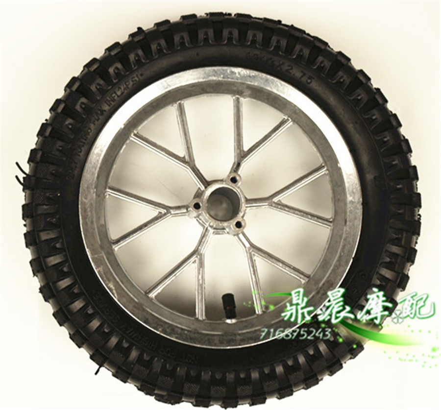 Package post Mini off road motorcycle parts Leah small off road vehicle front and rear wheel assembly 12 1/2X2.75 tire-in Tyres from Automobiles & Motorcycles    1