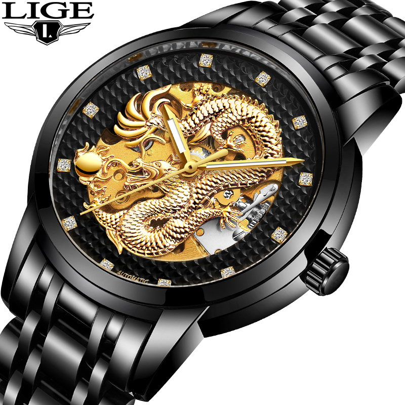 LIGE Brand Men Watches Top Luxury Fashion Business Waterproof Gold Watch Men Full Steel Sport Mechanical Watch relogio masculinoLIGE Brand Men Watches Top Luxury Fashion Business Waterproof Gold Watch Men Full Steel Sport Mechanical Watch relogio masculino