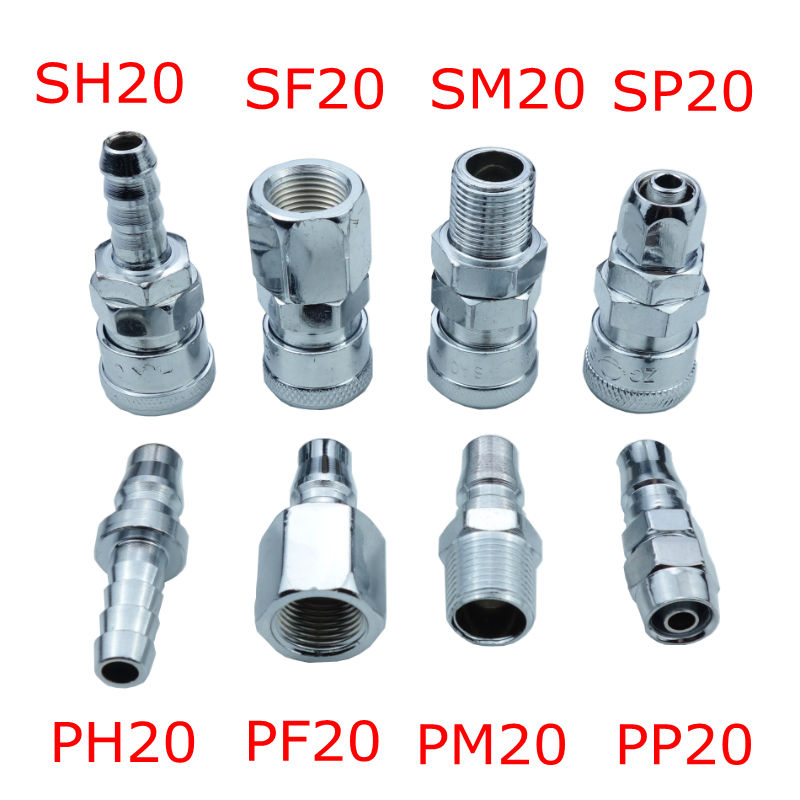 SP20/PP20/SM20/PM20/SH20/PH20/SF20/PF20 Pneumatic fittings Air Compressor Hose Quick Coupler Plug Socket Connector 12mm hose air compressor quick coupler connector steel self lock sh 40 ph 40