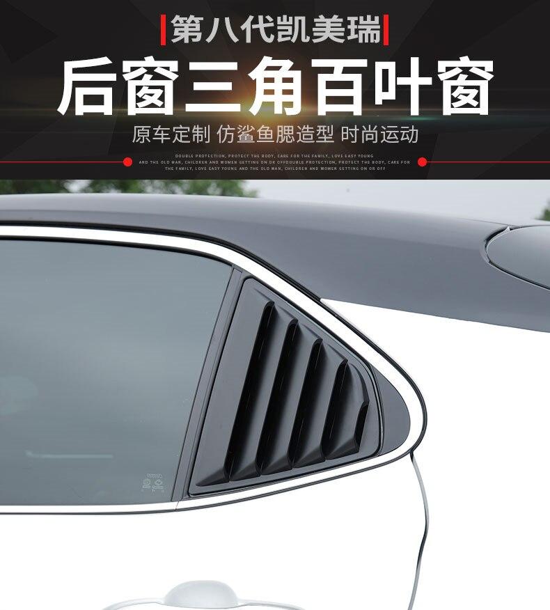 2 pcs pour Toyota Camry 2017 2018 Volets derrière une triangulaire requin gill Arrière cadre de la fenêtre De Voiture Accessoires