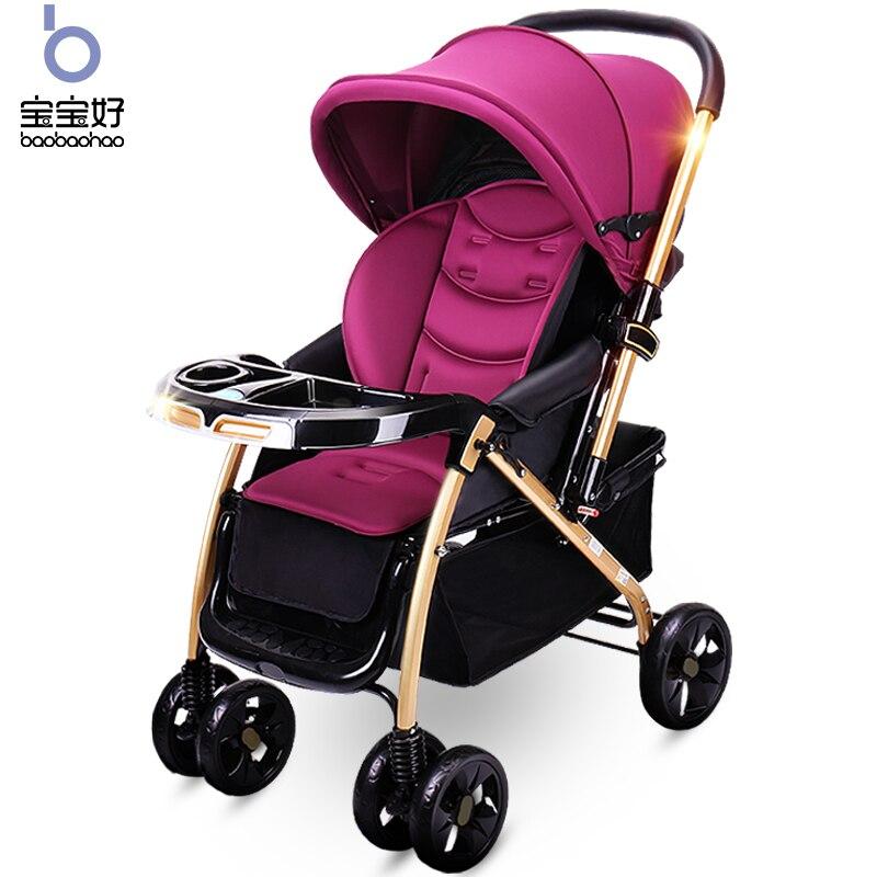 Ребенок хорошо Детские коляски 175 градусов можно сложить для корзину высокое пейзаж может быть на плоскости Зонт машинок