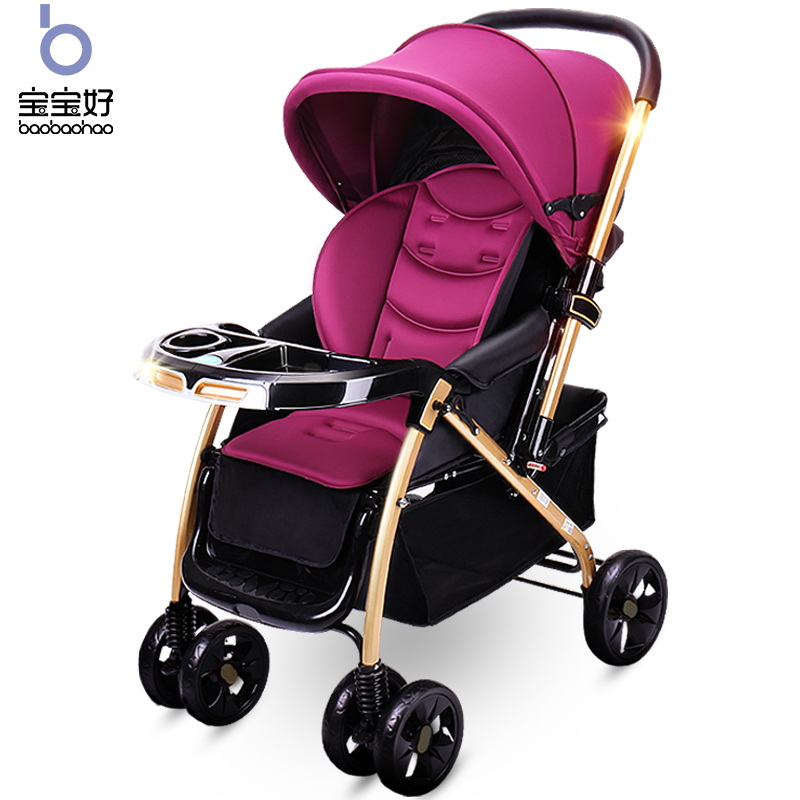 brand newborn baby car with snack tray Baby Stroller 175 degree can Fold Baby Cart High Landscape can be on plane umbrella carts redmond rhp m02