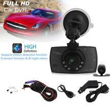 Профессиональный 1080 P 2.7 дюймов HD ЖК-дисплей двойные линзы автомобильный тире Камера видео DVR Cam Регистраторы с Ночное Видение G- сенсор микрофон