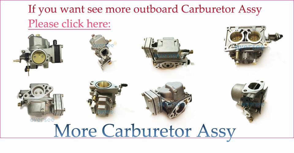 more product-Carburetor Assy