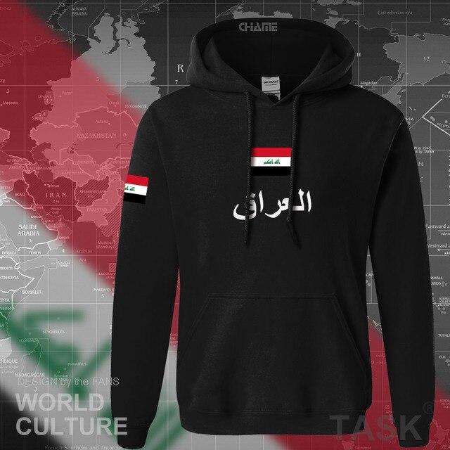 Republic of Iraq Iraqi hoodies men sweatshirt sweat new hip hop streetwear tracksuit nation footballer sporting 2017 Iraqi IRQ 1