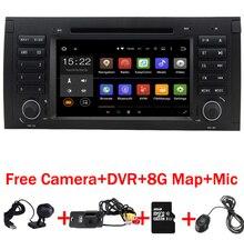 """В наличии 7 """"Сенсорный экран dvd-плеер автомобиля для BMW E39 навигации Android 7.1 E53 X5 с Wi-Fi 3 г bluetooth Радио Canbus 16 ГБ"""