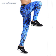Mens leggings Men Camouflage sports pro compression pants Basketball long running tights quick-drying Tights for men