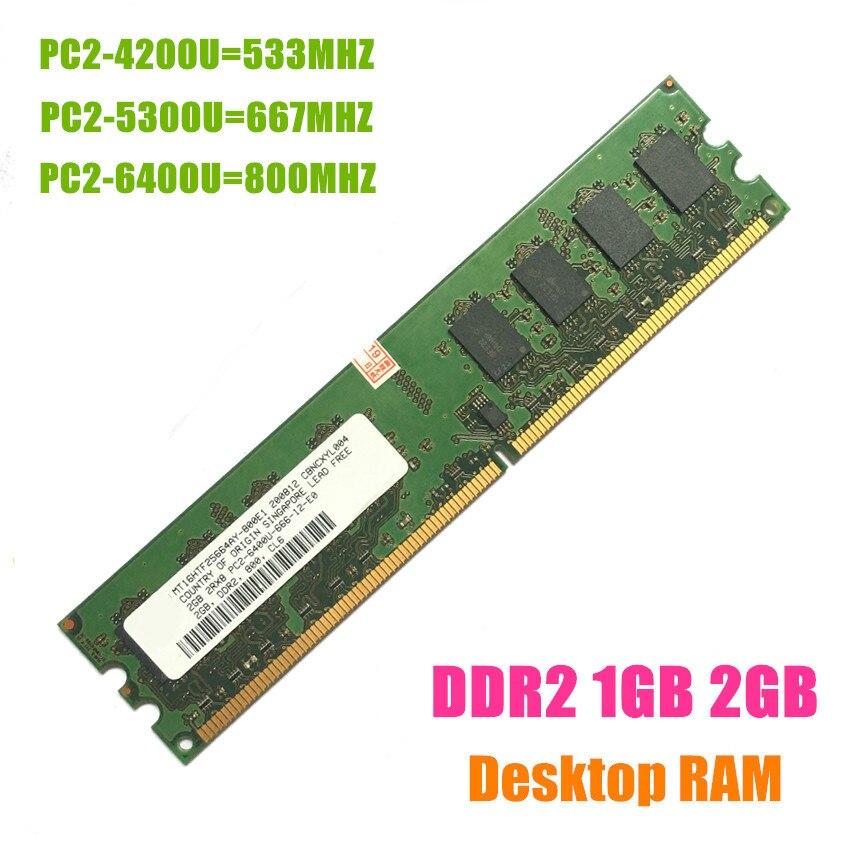 1G DDR2 PC-5300 667MHz DESKTOP MEMORY