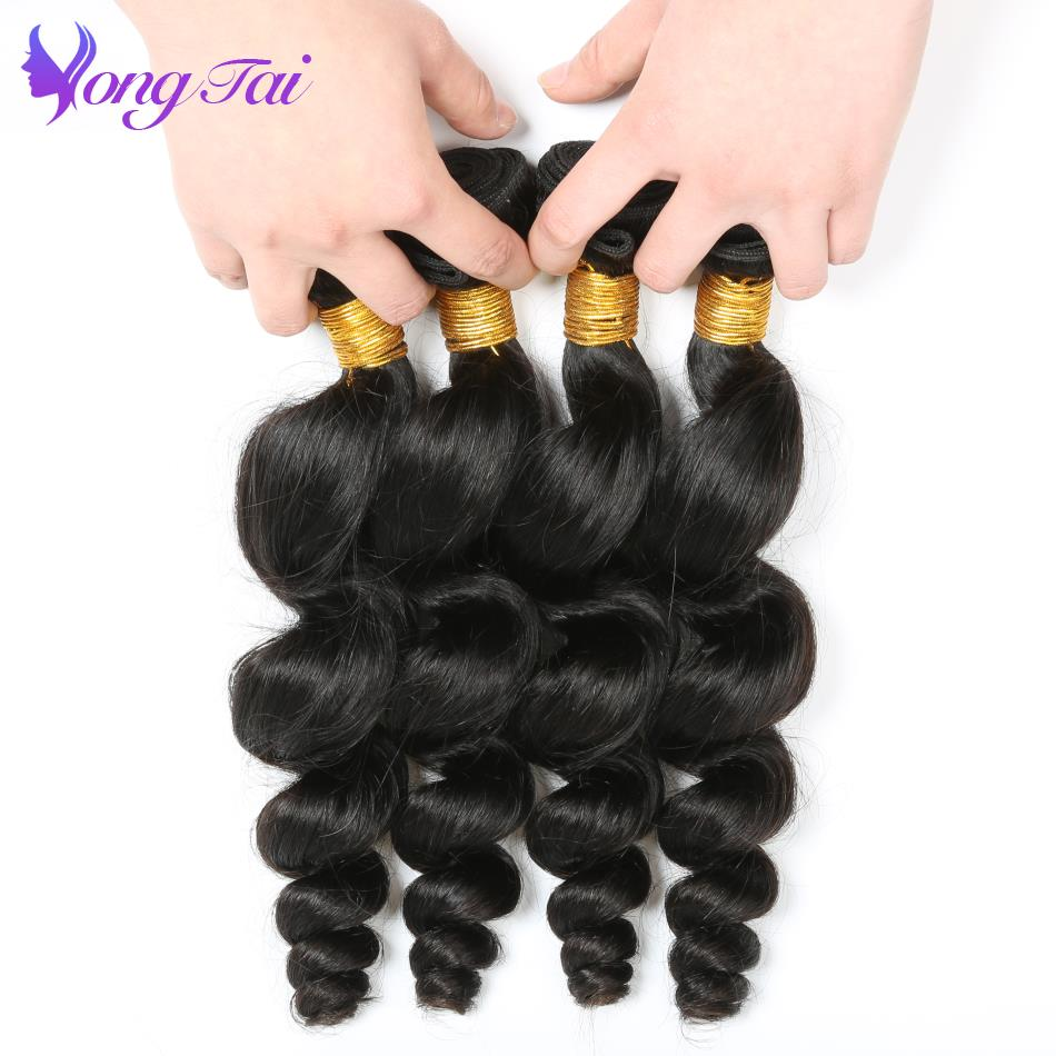Yongtai Indian Loose Wave Hair Weaving 10-26inch Natural Color 100% Human Hair Bundles 4 ...