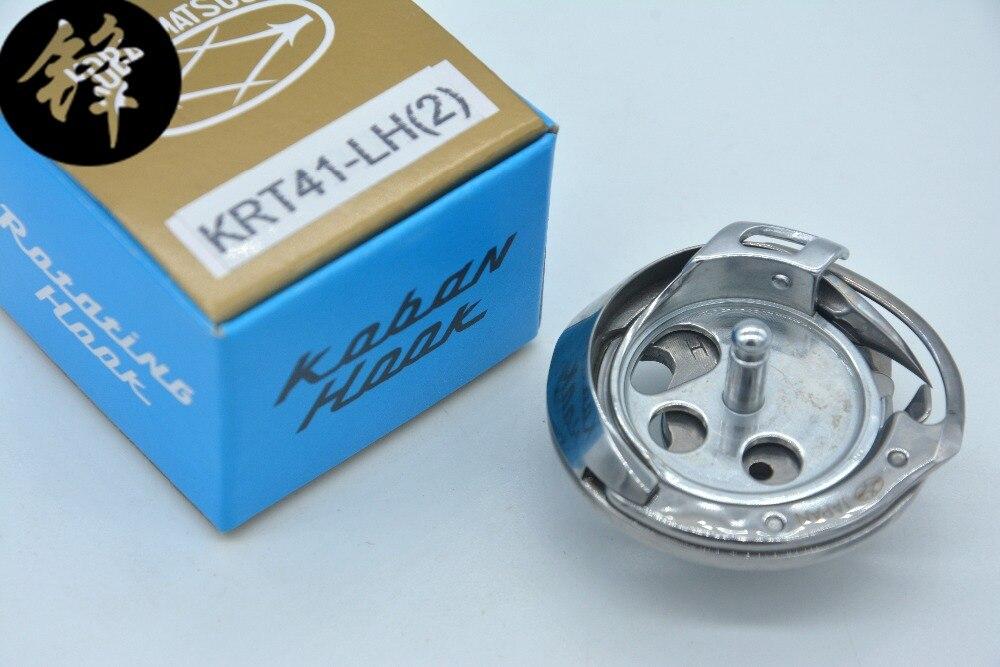 KRT41-LH (2) crochet Koban original standard avec tondeuse pour machines à broder Barudan Tajima SWF ZGM Feiya chine