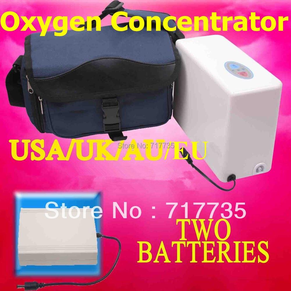 XGREEO 2 Baterias Concentrador de Oxigênio Para O Cuidado Diário Mini Car Oxygen Bar de Oxigênio Portátil Inalador Oxygenerator oxigênio tanque