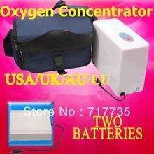 XGREEO 2 батареи концентратор кислорода для ежедневного ухода Мини Автомобильный кислородный бар Портативный Кислородный ингалятор кислородный генератор кислородный бак