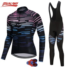 2019 FUALRNY brand NEW 9D gel cycling jersey long sleeve men with pants cycling sets top sale mtb bike wear cycling mature Line цена