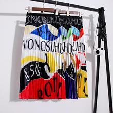 цена на Alphabet Animal Print Cartoon Patter Pleated Midi Skirts High Waist Elastic Waist Letter Skirt Korean Streetwear Style Women