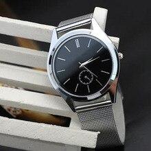 New Style Quartz Watch Business Fashion Luxury Men's Women's Stainless Steel Band Wrist Watches relogio feminino